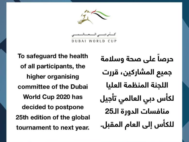 img: Wyścigi w Dubaju odwołane